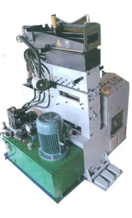Shearing and butt welding machine