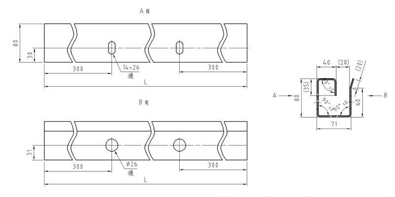 Roll Shutter Door Profile Drawings
